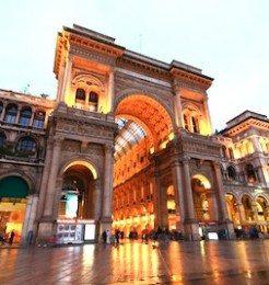 Galleria Vittorio Emanuele II Milan Featured