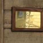 PELUSO – Via del Corso, 10 – 00187 Rome